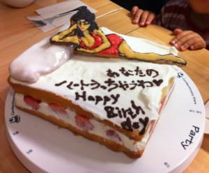 不二子ケーキ