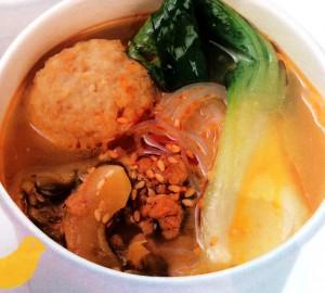 筍と鶏つくねのはるさめ坦々スープ